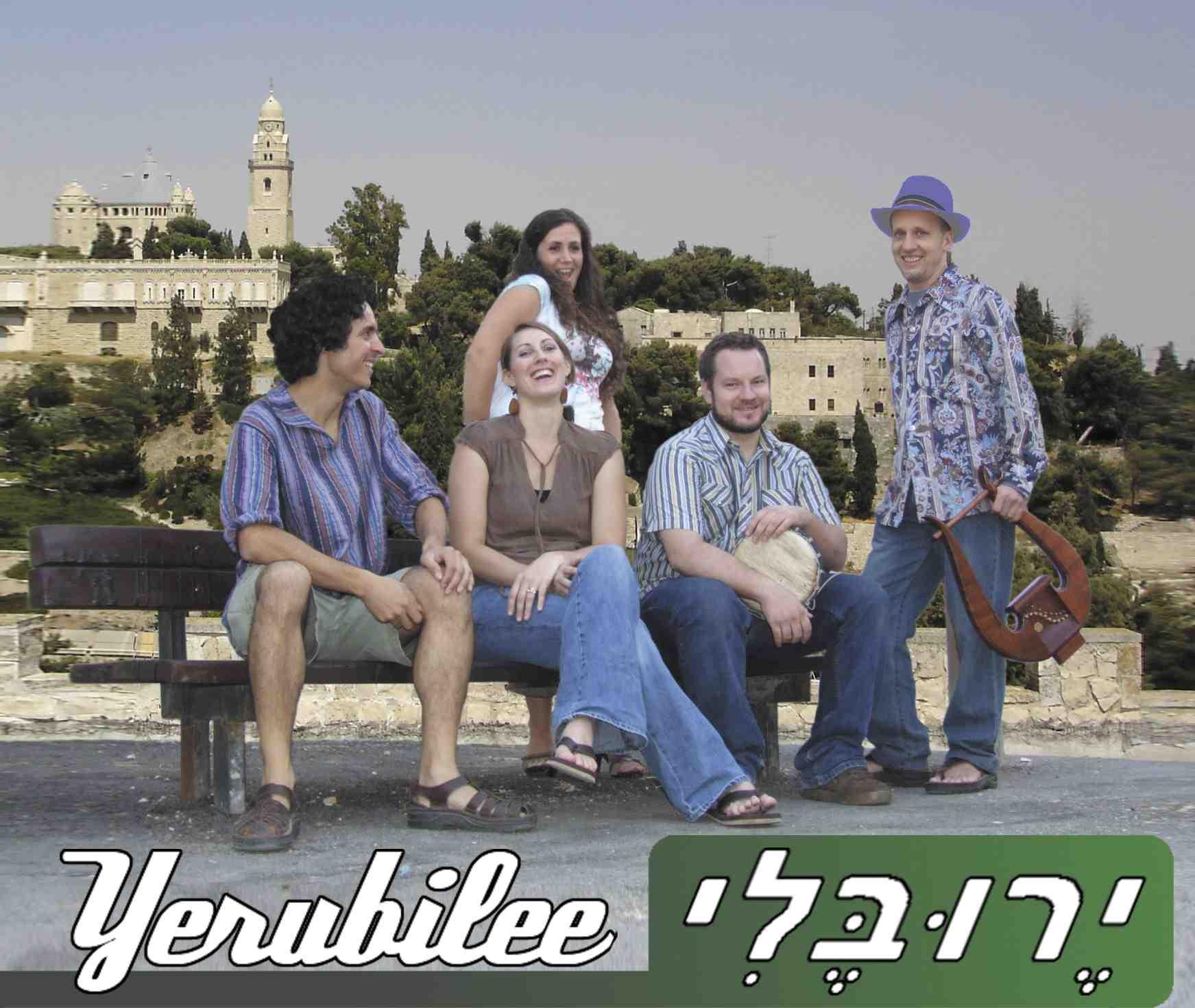 Yerubilee